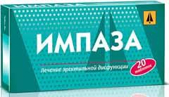 Импаза тоже способствует продлению полового акта у мужчины