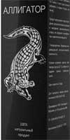 «Аллигатор» принимается мужчинами в дозируемых каплях и имеет в составе природные травы и растения для повышения полового здоровья