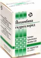 «Йохимбина гидрохлорид» является средством, которое борется с расстройствами потенции у мужчин, завязанными на голову