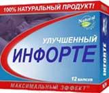 таблетки «Инфорте» имеют в составе гриб под названием «пория кокосовидная», который активирует потенцию и полезен для повышения влечения мужчины