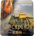 На коробке возбуждающей активной добавки Old Captain нарисован пожилой мужчина и его судно
