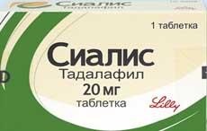 Таблетки «Сиалиса» используются при проблемах полового бессилия и расстройствах на фоне слабой эрекции
