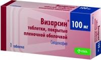 таблетки «Визарсин» занимают 18 место в списке лучших средств для укрепления здоровья сильного пола