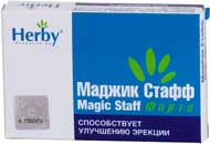 капсулы «Magic Staff Форте» способствуют развитию лучшей потенции