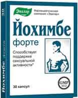 таблетки «Йохимбе форте» помогают мужчине при возрастном климаксе и нормализуют потенцию в случае стрессовых нагрузок после работы