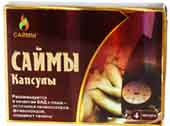Этот китайский аналог лекарства, известного как Виагра, имеет свои противопоказания, которые подробно прописаны в инструкции