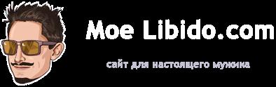 MoeLibido.com